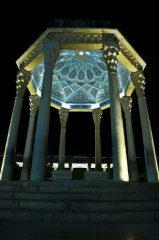 Shiraz-3.jpg